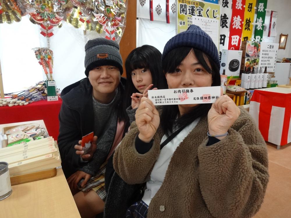 お肉 OK (3).JPG