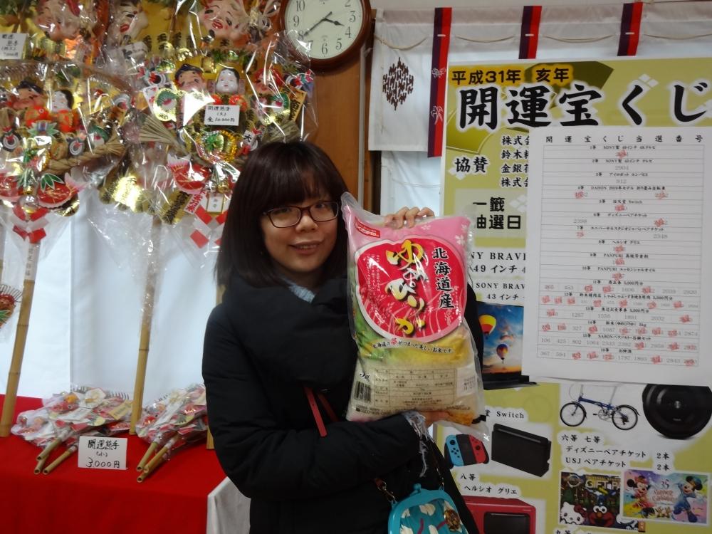 お米 OK (3).JPG