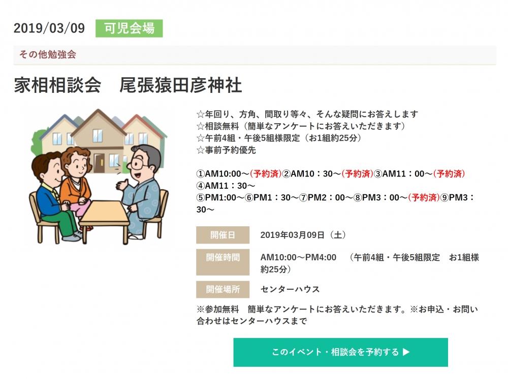 http://img-cdn.jg.jugem.jp/6ef/2042930/20190224_2059800.jpg
