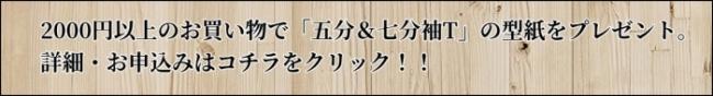 AAA・ラ・・シ・?ネ700T・キ・罕ト.jpg