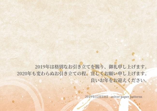 NHlybz9BWt3UI5U1577764109_1577764167.jpg