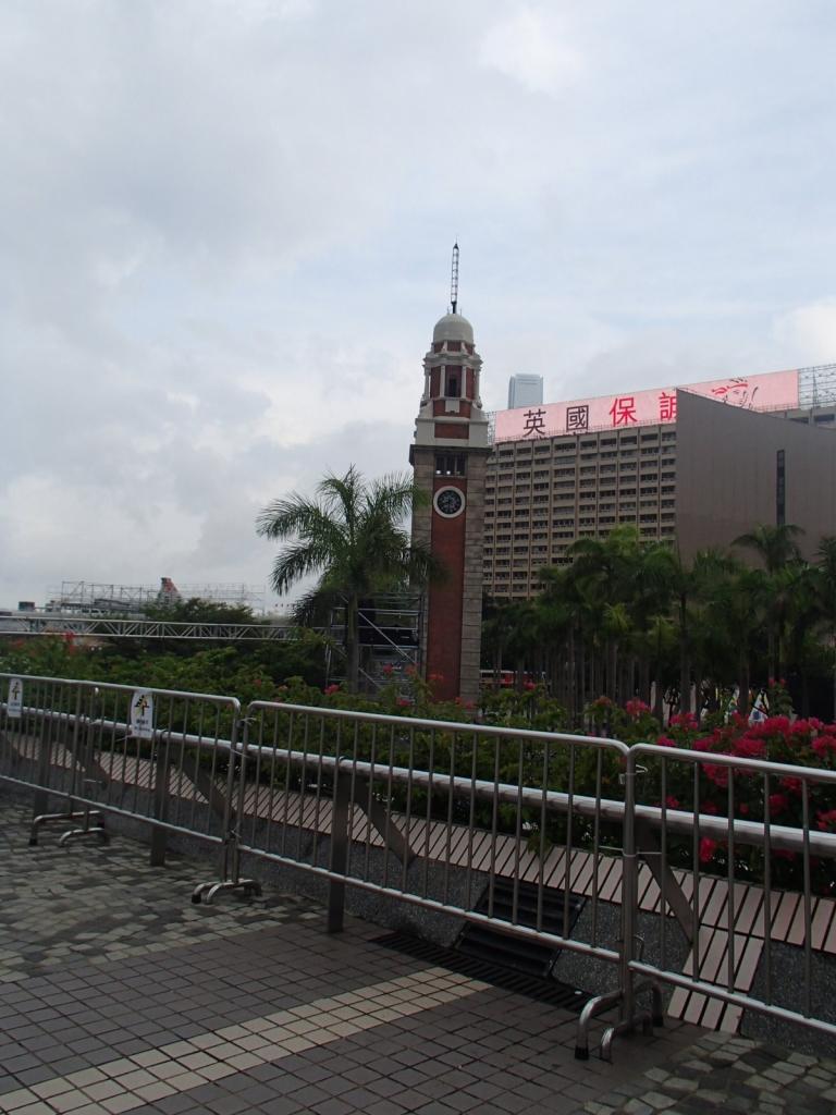 香港時計台