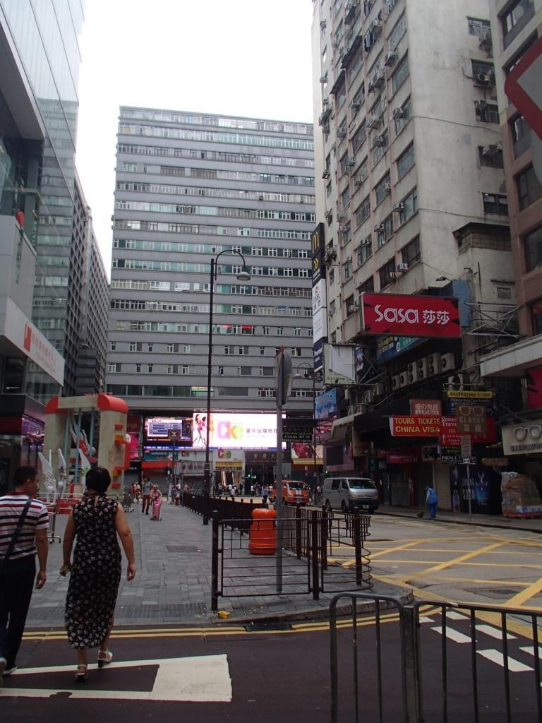 香港町並み