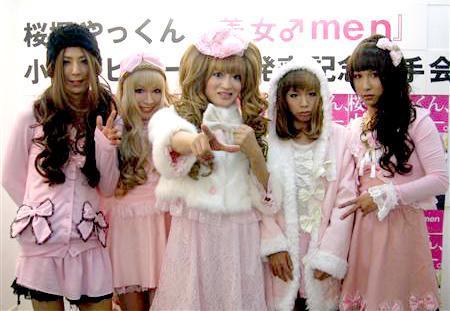 桜塚やっくんの画像 p1_38