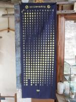 お月さまカレンダー てぬぐい 2013年 紺色