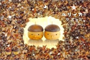 神戸SUBARU 個展