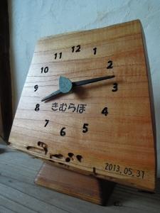 時計 開店祝い 名入れ 名彫