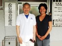 クルム伊達公子選手と広島治療院にて