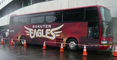 楽天野球団バス