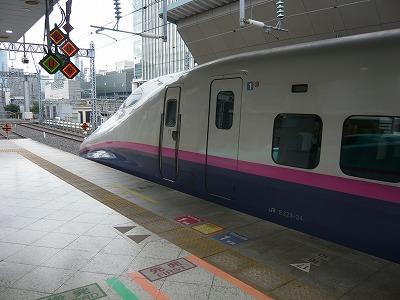 新幹線「こまち」