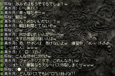 (*´pq`)クスクスッ