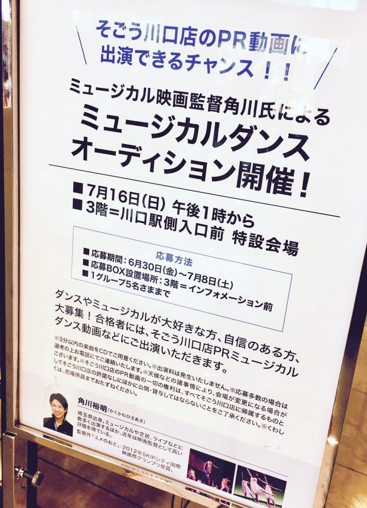 591688db0ebd4 ミュージカル映画監督の『角川的独言。』