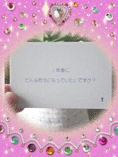 080901_2339~01.jpg