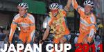ジャパンカップ2011