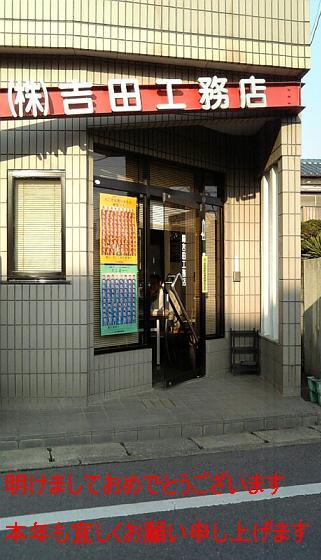 2008年初