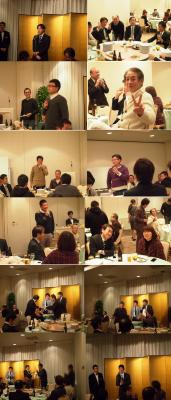 2014新年会