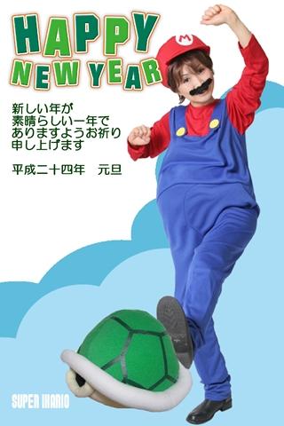 年賀状2012-5