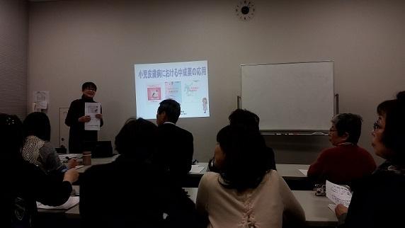 H30年2月18日楊暁波先生