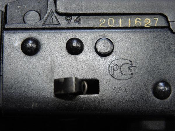 DSCN9732.JPG