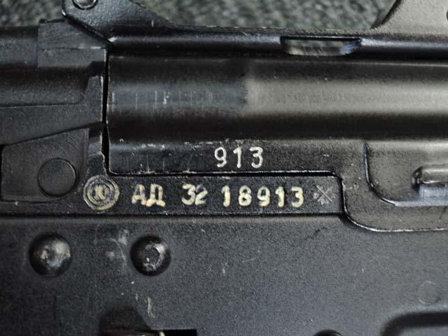 DSCN5554.JPG