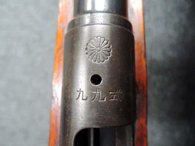 DSCN9643.JPG