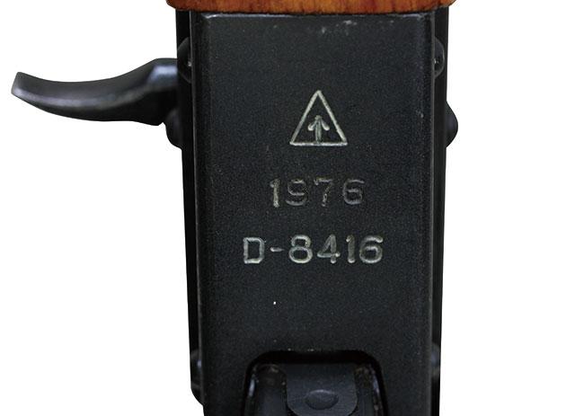 【5768】ルーマニア-FPK-狙撃銃-(#D-8416)刻印.jpg