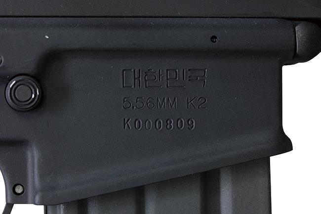 【3815】K2-自動小銃-(#K000809)刻印.jpg