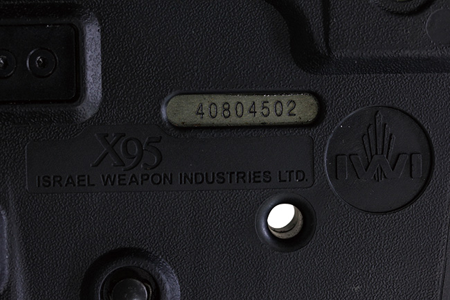 【4128】X95-自動小銃-(Mepro21-リフレックス・サイト付、複数在庫品、#40804502)刻印.jpg