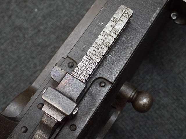 P1270383.JPG