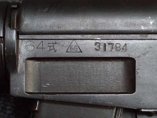 P1270585.JPG