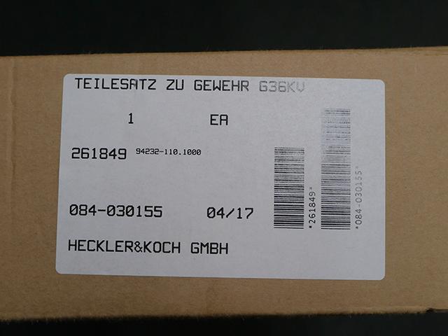 P1700297.JPG