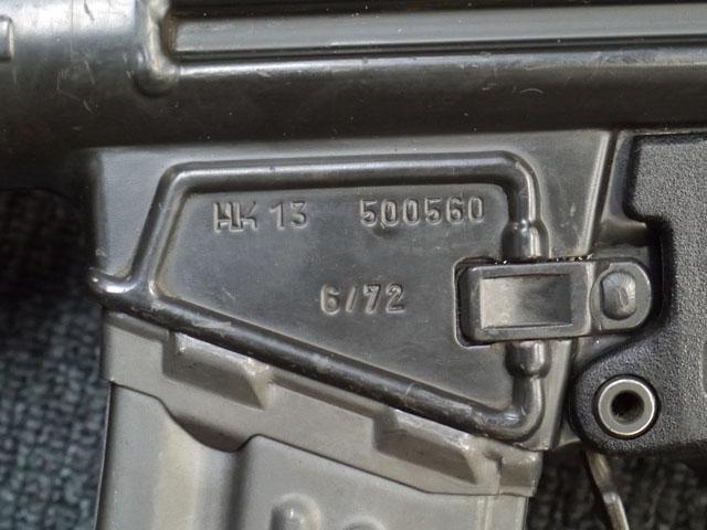 P1780188.JPG
