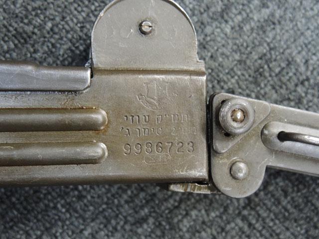 DSCN9331.JPG