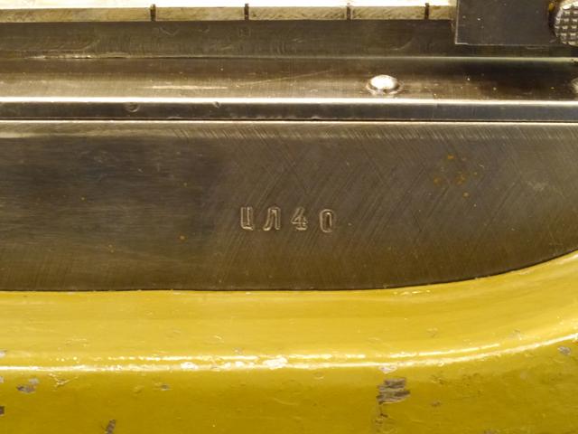 P1840580.JPG
