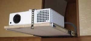 DLPプロジェクター スライド棚置き