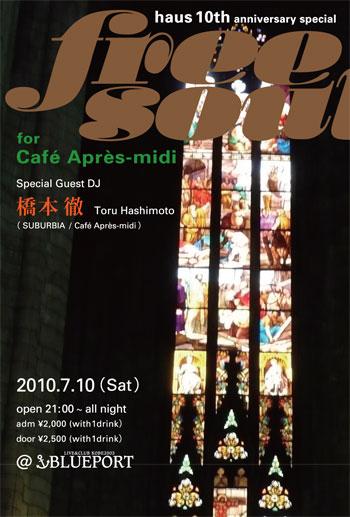 free soul for Café Après-midi