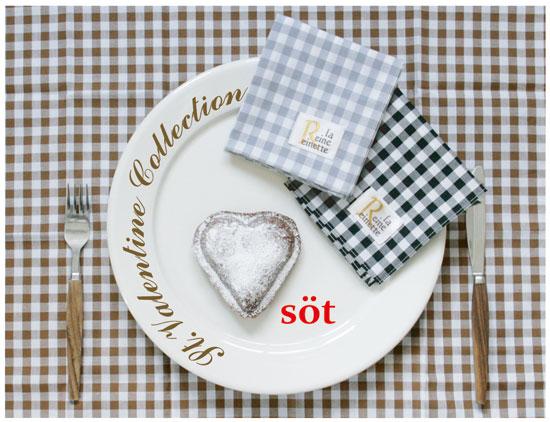söt - バレンタインコレクション