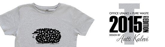 Office Utano T-shirts