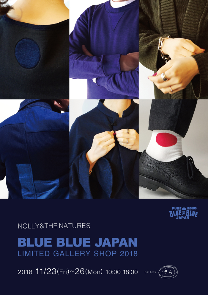 BLUE BLUE JAPAN LIMITED GALLERY SHOP 2018