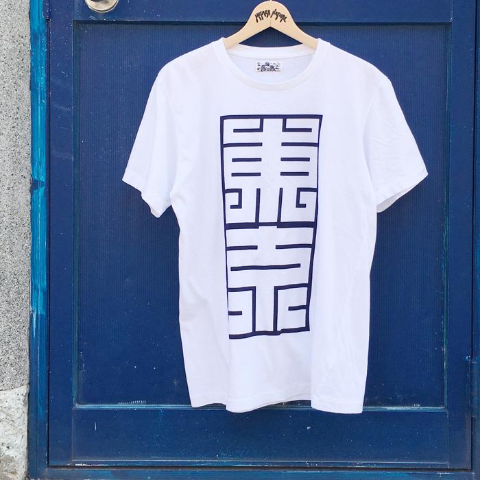 BLUE BLUE JAPAN/カクモジトウキョウTシャツ