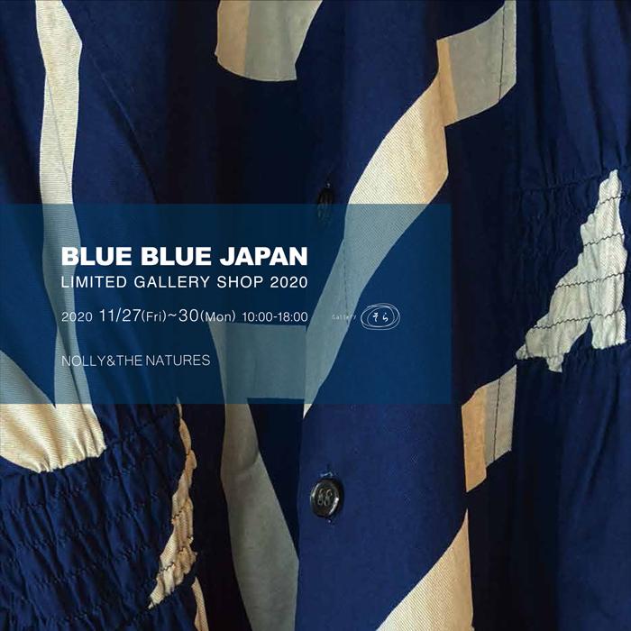 BLUE BLUE JAPAN  LIMITED GALLERY SHOP 2020