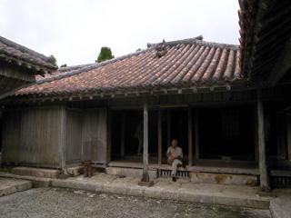 @Kitanakagusuku