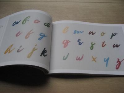 アルファベット本文字