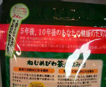 2009080113500000.jpg
