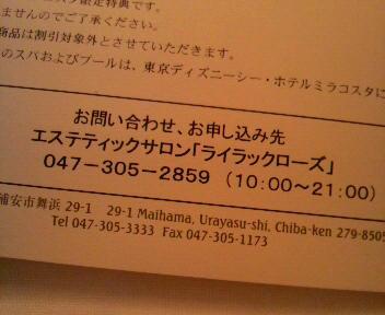 2009083101270000.jpg