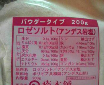 2009091808270001.jpg