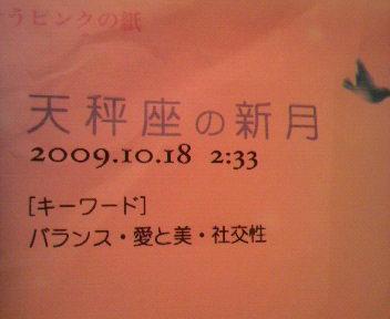 2009102217550001.jpg