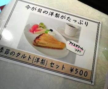 2009111519210000.jpg