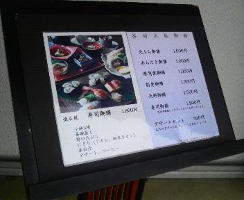 2010061313580000.jpg