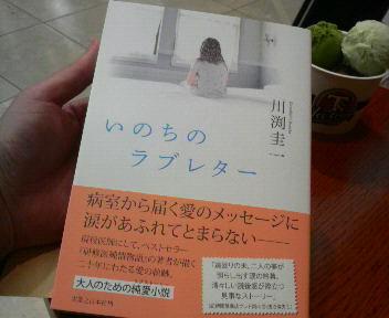 2010071720380000.jpg